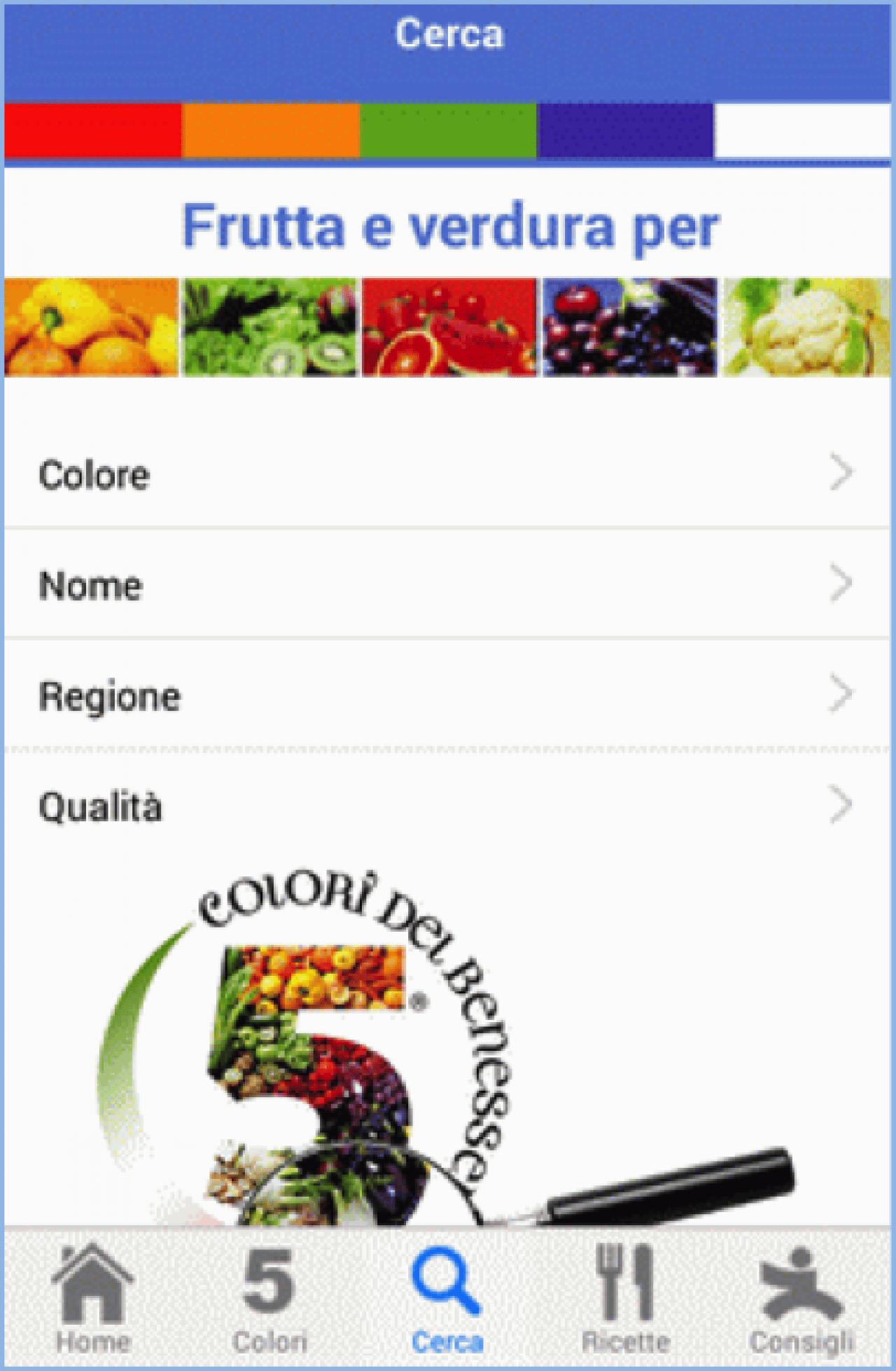 """E' arrivata la nuova app """"Frutta e verdura"""""""